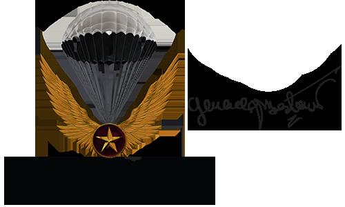 Fundatia General Grigore Bastan
